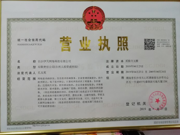 长沙伊芃网络科技有限公司