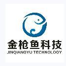 安徽金枪鱼网络科技有限公司
