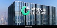 中国人寿股份有限公司北京市分公司西城后广平营销服务部