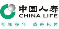 中国人寿保险股份有限公司驻马店分公司乐山路营销服务部