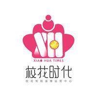 淄博校花时代文化传媒有限公司
