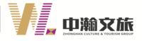 重庆中瀚旅游发展(集团)有限公司