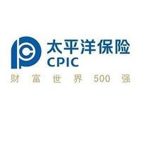 中国太平洋人寿保险股份有限公司太原市高新支公司