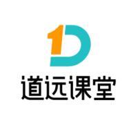 北京道远教育科技有限公司