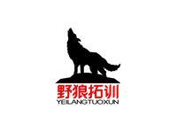 杭州野狼户外运动策划有限公司
