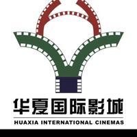 珠海市深影影业有限公司