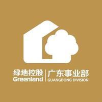 广州绿地商业资产管理有限公司