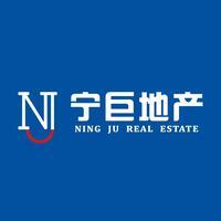 南京宁巨房地产有限公司