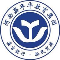 河南嘉年华教育科技有限公司
