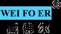杭州富陽威佛爾塑機有限公司