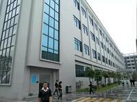 广州城城企业管理有限公司