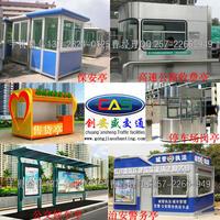 东莞市创安盛交通设施有限公司