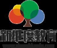 南京新维度教育科技有限公司烟台分公司