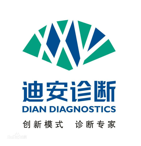 合肥迪安医学检验有限公司