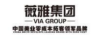 贵州薇雅美业咨询有限公司