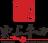 松阳县云上平田乡村旅游发展有限公司