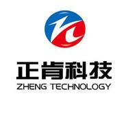北京市正肯科技发展有限责任公司