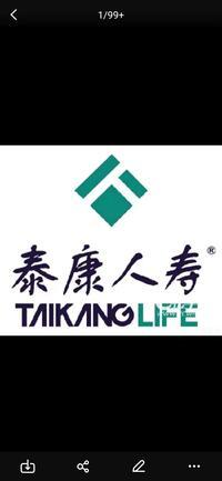 泰康人寿保险有限责任公司安徽宿州中心支公司