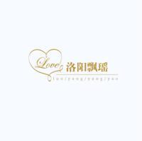 洛阳飘瑶电子商务有限公司