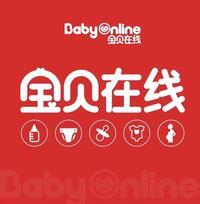 郑州宝贝在线孕婴用品有限公司第十分公司