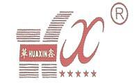郑州市华鑫机械设备制造有限公司