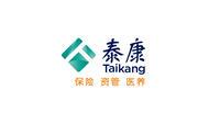 泰康人寿保险有限责任公司安徽安庆中心支公司