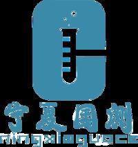 宁夏国测检验检测有限公司