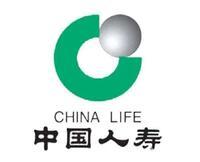 中國人壽保險股份有限公司蘇州市相城支公司望亭營銷服務部
