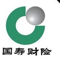 中国人寿保险股份有限公司成都支公司