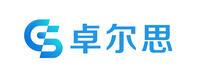 山西卓尔思信息技术有限公司
