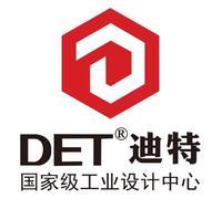 泉州迪特工业产品设计有限公司