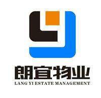 西安朗宜物业管理有限公司