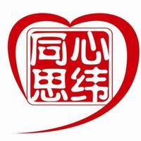 广州市同心思纬频谱技术有限公司番禺分公司