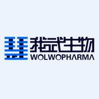 浙江我武生物科技股份有限公司