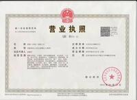 祥图中国有限公司