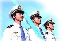 江苏森海船务有限公司