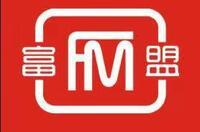 武汉市富盟商贸有限公司