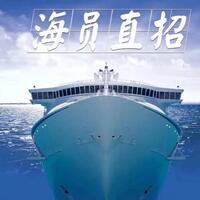 烟台悦航船舶管理有限公司
