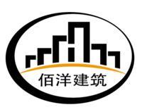 天津佰洋建筑工程有限公司