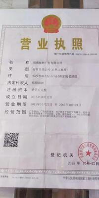 湖南海群广告有限公司