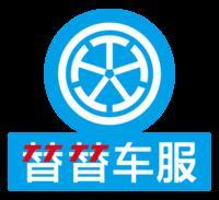 杭州九替網絡科技有限公司