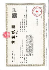 中民智金科技股份有限公司