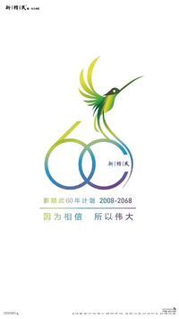 新京武上海体育文化发展有限公司