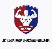 北京健华体育文化发展龙8娱乐app