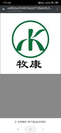 河南牧康饲料有限公司