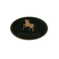 寧波市鎮海勁馬家居用品有限公司