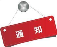 廣州耐寶欽件科技有限公司