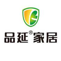 郑州品延家具有限公司