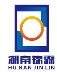 湖南锦霖建设有限公司
