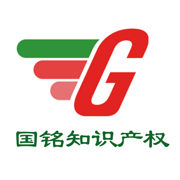 国铭(辽宁)商务服务有限公司